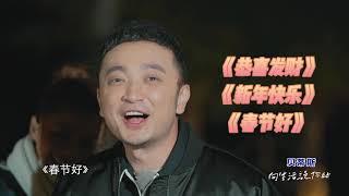 [你好生活]出现了!央视综艺频道主持人经典歌曲大联唱| CCTV综艺