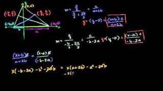 Медианы и центроид в треугольнике 2