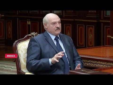 Лукашенко Не дай бог нам с тобой ещё взять автомат в руки и защищать страну Не хотелось бы