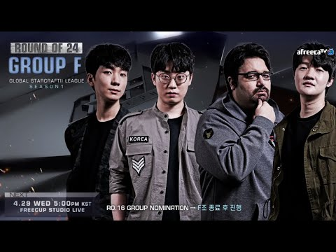 [ENG] 2020 GSL S1 Code S RO24 Group F + RO16 Group Nominations