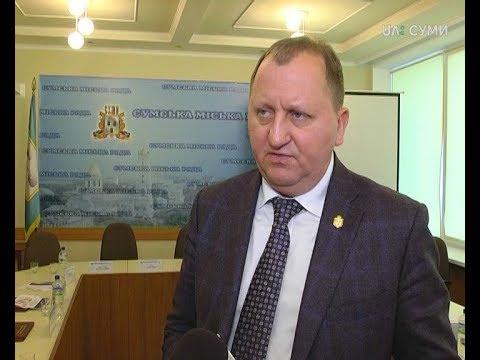 UA:СУМИ: На виконкомі затвердили проект бюджету Сум на 2019 рік