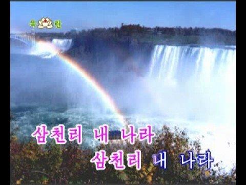 7-11 통일아리랑 Unification Arirang