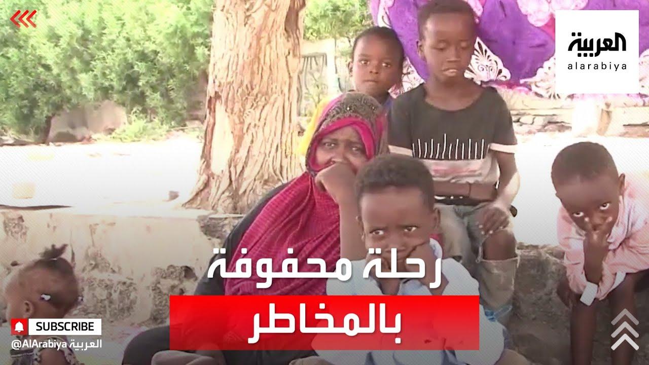 لماذا يغامر الأفارقة بالهجرة إلى اليمن رغم الحرب؟  - نشر قبل 11 ساعة