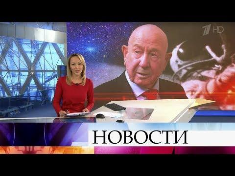Выпуск новостей в 15:00 от 11.10.2019