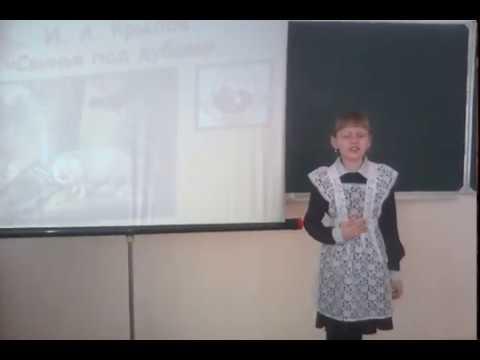 Изображение предпросмотра прочтения – ВиолеттаПаршина читает произведение «Свинья под дубом» И.А.Крылова