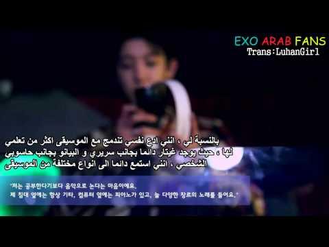 Arabic Subs 141217 The Celebrity   DJ Chanyeol