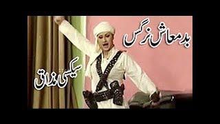 Naseem Vicky    Babu Baraal    Albeela Funny Drama Comedy 2017
