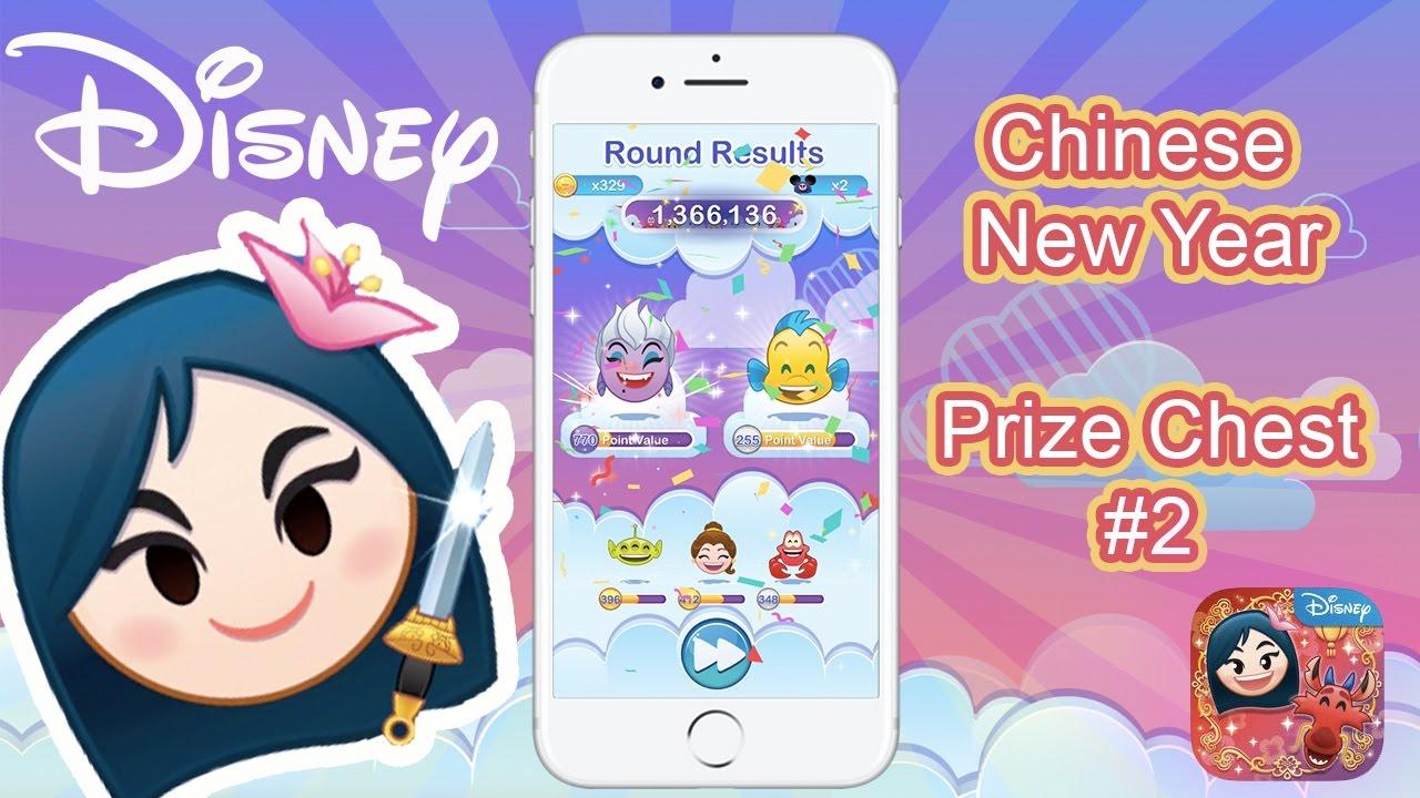 emoji blitz chinese new year mulan challenge - Chinese New Year Emoji