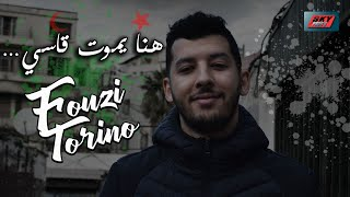 𝗙𝗢𝗨𝗭𝗜_𝗧𝗢𝗥𝗜𝗡𝗢_-_Hna_imout_Kaci_(Official_Video)_2019_هنا_يموت_قاسي