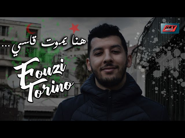 Fouzi Torino - Hna imout Kaci (Official Video) 2019 هنا يموت قاسي
