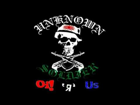 Unknown Soldier - Oi! R Us (Full Album)