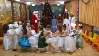 """Музыкальная игра с Дедом Морозом """"Новогодний паровозик"""""""