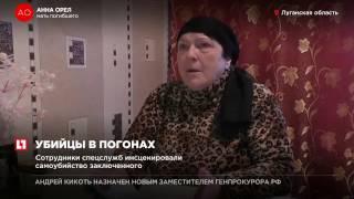 Украинские силовики расправились с жителем ЛНР за отказ участия против России