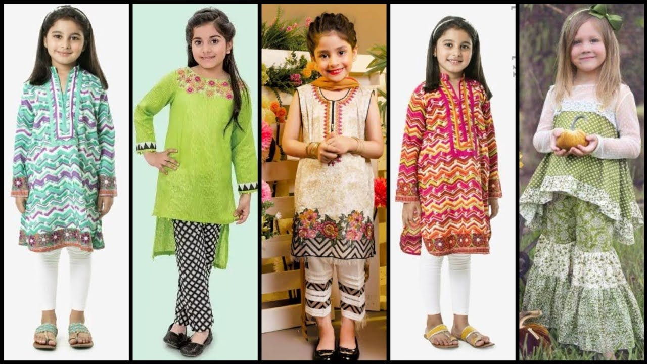 50 Trending Baby Girls Kameez Shalwar Suit Designs 2019 2020