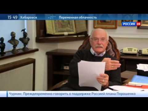 Никита Михалков: главное не допустить войны