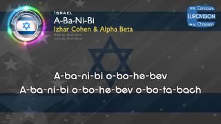 """[1978] Izhar Cohen & Alpha Beta - """"A-Ba-Ni-Bi"""" (Israel)"""