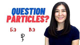 Learn Mongolian: Question Particles (Part 1)