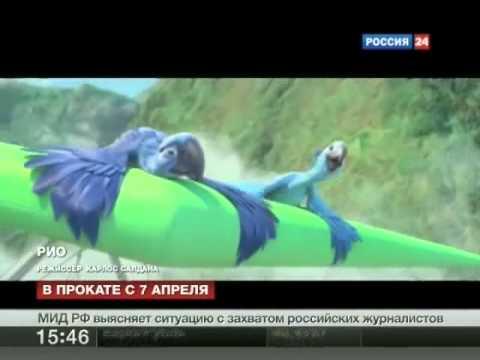 Павел Деревянко озвучил героя мультфильма Рио