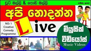 Api Nodanna Live Music Videos Thumbnail