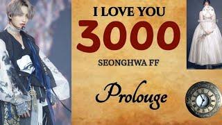 (16+) I LOVE YOU 3000 * Seonghwa FF * Prolouge
