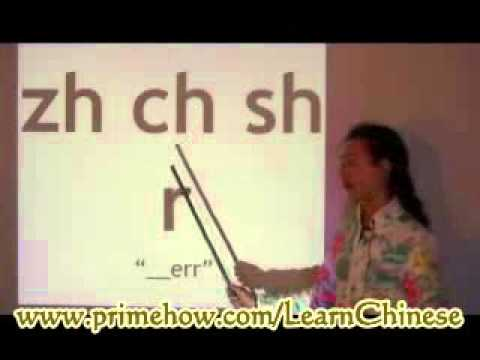 Learn Chinese At Home With A Virtual Tutor