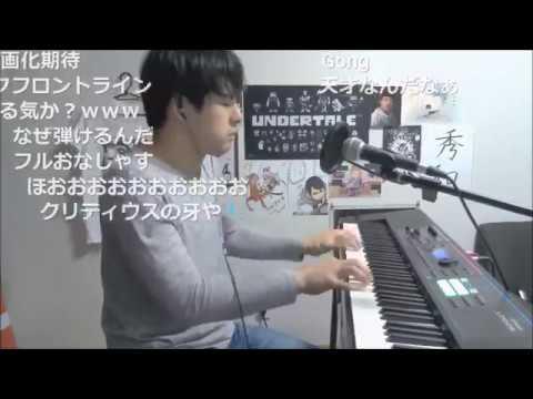 【ゆゆうた】ニコニコ組曲を弾いてみました【5/18生放送より】