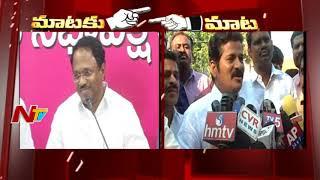War of Words Between C. Laxma Reddy Vs Revanth Reddy || NTV
