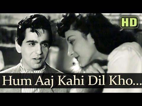 Hum Aaj Kahi Dil Kho Baithe - Andaz - Dilip Kumar - Nargis - Old Hindi Songs
