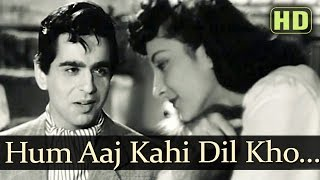Hum Aaj Kahi Dil Kho Baithe - Andaz - Dilip Kumar - Nargis - Old Hindi Songs