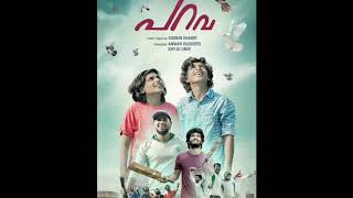 Parava | pyaaar pyaar video song | soubin shahir |