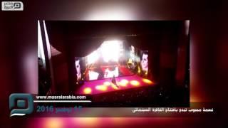 مصر العربية | نسمة محجوب تبدع بافتتاح القاهرة السينمائي