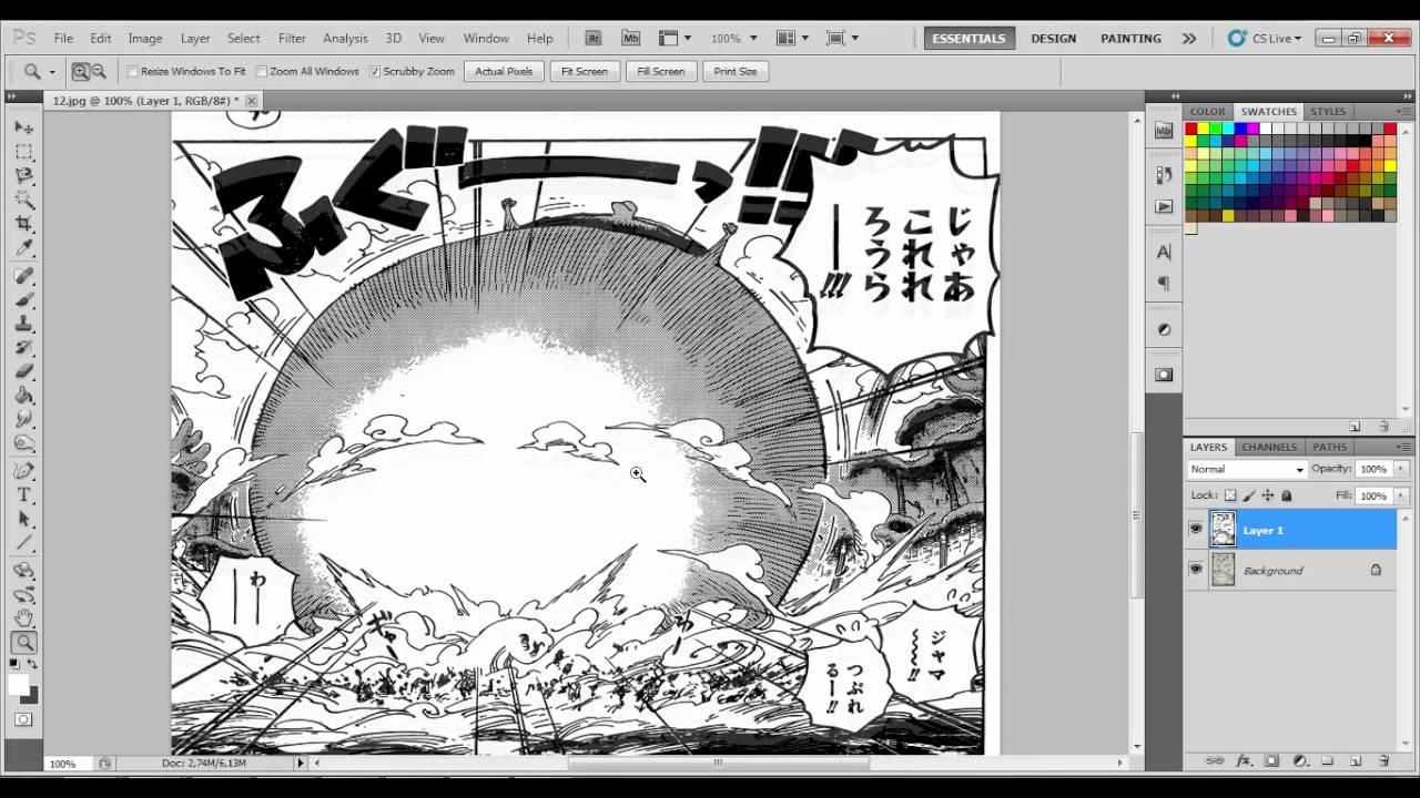 Tutorial - How to Clean High Quality Manga Raws [Adobe Photoshop]