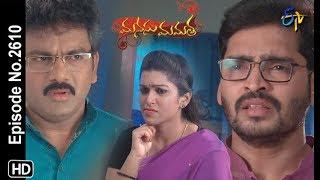 Manasu Mamata | 1st June 2019 | Full Episode No 2610 | ETV Telugu
