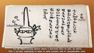 Dengeki Stryker Jacks diary
