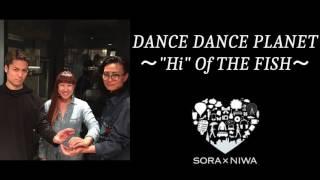 """ソラトニワ原宿 DANCE DANCE PLANET ~""""Hi"""" Of THE FISH~ 石川ゆみ(振..."""
