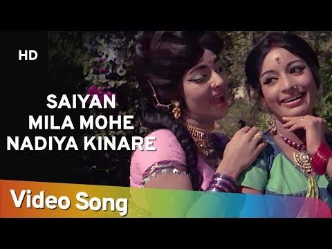 Saiyan Mila Mohe Nadiya Kinare (HD) | Baazigar (1972) Song | Vijayalalitha | 70's Superhit song
