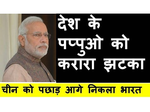 India's Economy Growth Beat Chaina !