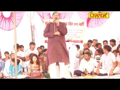 Mujhea Maf Karo Sharwan | Mere Funke Roj Jigar Nea | Haryanvi Ragni