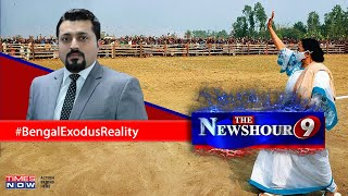 Can Didi deny 'danga' reality? | The Newshour Special Edition