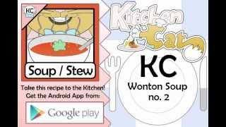 Wonton Soup No. 2 - Kitchen Cat