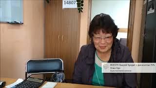 Закрой кредит отзыв клиента ОТП банк Вин Левел