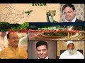Top 5 Richest Person in Assam (India)welathest persons in assam