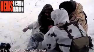 Война на Украине  Ранение бойца Оплочения из разведроты «Рязани» в бою под Дебальцево