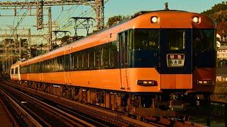 近鉄12200系復刻塗装NS51編成先頭の名古屋行き名阪特急 大和川橋梁通過