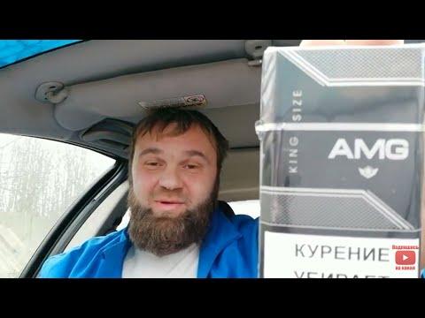 AMG Армения / От создателей Сигароне