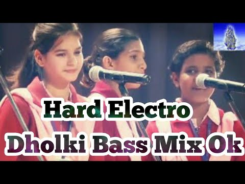 bata-mere-yaar-sudama-hard-bass-mix-janmashthmi-special-ok