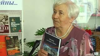 В Прикамье дети войны издали книгу воспоминаний