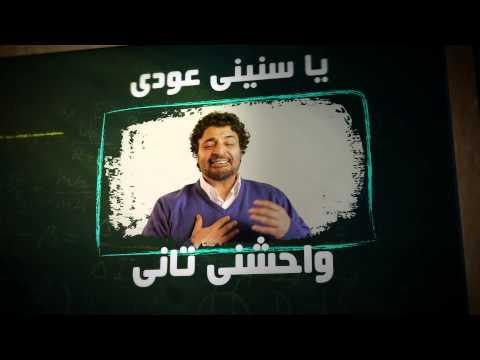 Hamid & Kammah - Weily / حميد الشاعري و محمد قماح - ويلي