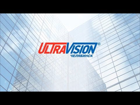 Открытие магазина UltraVision г.Челябинск