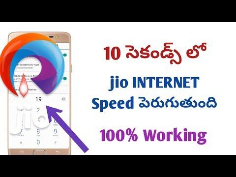 2 Easy Methods to Increase jio INTERNET Speed in 10 seconds 2018 | Telugu Tricks